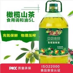 西班牙进口特级初榨橄榄油食用油橄榄山茶油调和油物理压榨5L