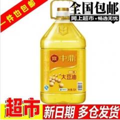 福临门玉米清香调和油5L 中粮出品